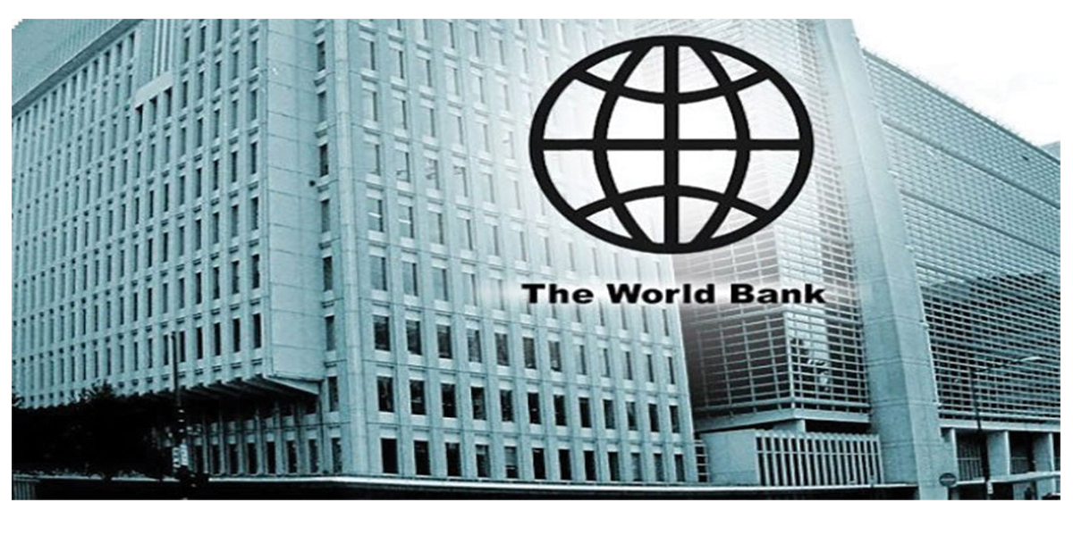 विश्व बैकद्वारा नेपाललाई १७ अर्ब ५५ करोड सहयोग