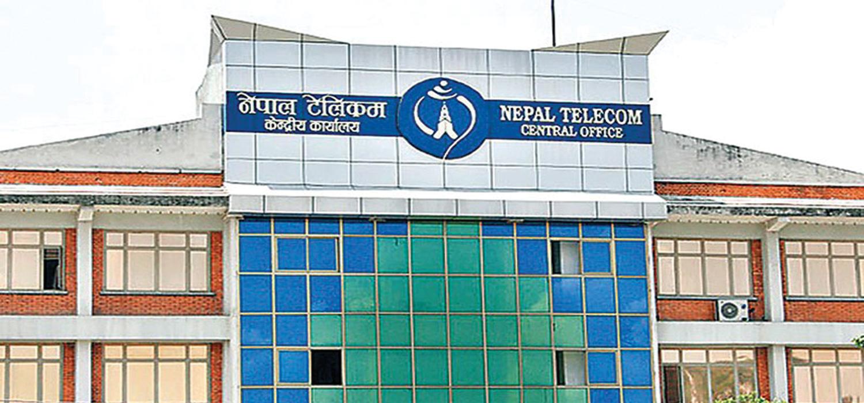 भैरहवामा एफटीटीएचमार्फत आईपी टिभी सेवा सञ्चालनमा