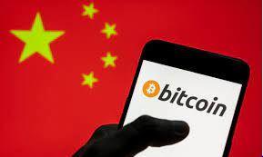भर्चुअल मुद्रालाई सहयोग पुग्ने कुनै पनि कारोबार नगर्न बैंकहरुलाई चीनको…