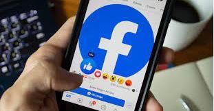 फेसबुकमा नयाँ फिचर थपिने