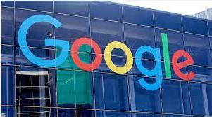 युरोपेली आयोगले थाल्यो गुगलविरुद्ध अनुसन्धान