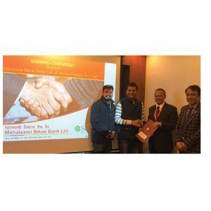महालक्ष्मी विकास बैंक र ई–सेवा फोन–पेबीच सम्झौता