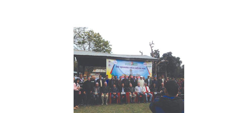 कञ्चनपुरको शुक्लाफाँटा निकुञ्जमा पर्यटन महोत्सव